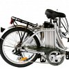 FreeGo Folding bike - Image 2